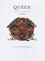 Queen - Live In Japan 1985 At Yoyogi Nation - IMPORT [DVD] [1985] - $54.77
