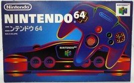 Nintendo 64 Console - Black (Japanese Import) [Nintendo 64] - $456.46