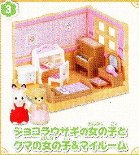 New Epoch Capsule Toy Miniature figure Sylvanian Families #4 2016 Whole Set of 5