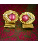 Cranberry Moonglow Cufflinks Vintage Gold Mesh Wrap pink aurora borealis... - $110.00