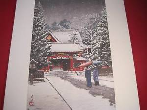Hasui Japanese Woodblock reprint poster Snow at Hie Shrine 1931