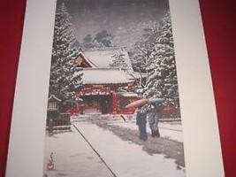 Hasui Japanese Woodblock reprint poster Snow at Hie Shrine 1931