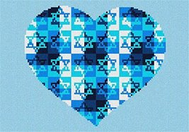 Heart Jewish Star Needlepoint Kit - $65.59