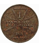 1916 A 1 Kopeck Germany Coin Wilhelm II Military Coinage Coins (MO1474-) - $20.00