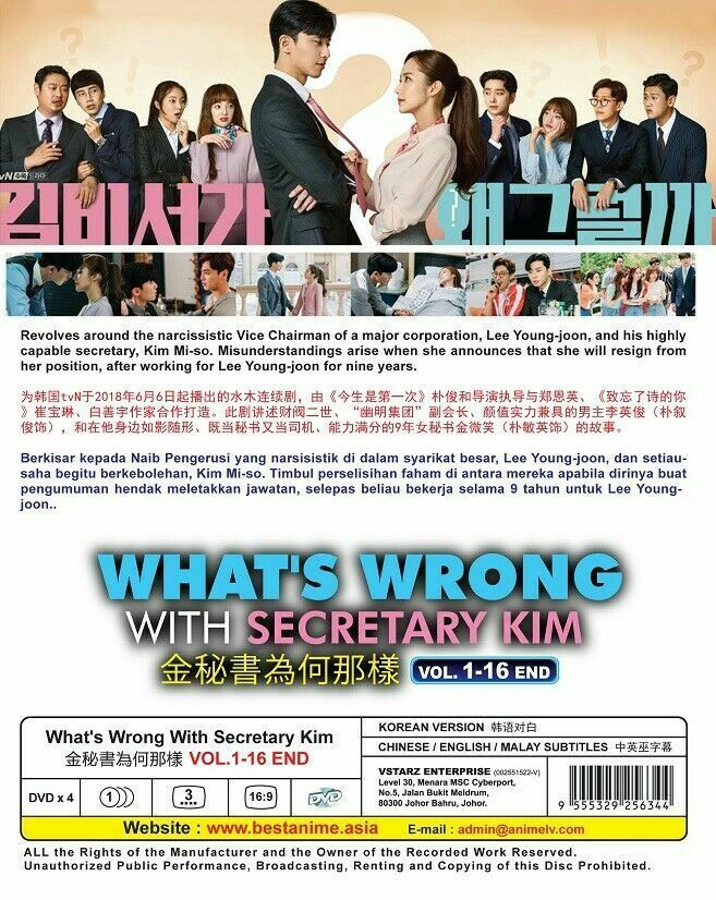 Korean Drama WHAT'S WRONG WITH SECRETARY KIM 1 -16 End English Sub Ship From USA