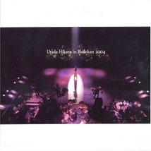In Budokan 2004: Hikaru No 5 [DVD] [2004] - $99.80
