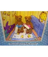GUND THE LITTLEST BEARS TWINS WITH BABY BOTTLES Mint in Box Dated 1994 - $8.95