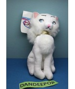 Walt Disney Store And Parks Mini Bean Bag Dutchess Cat Of The Aristocats  - $12.86