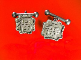 Antique Asian Silver Cufflinks Signed Chicheong Chinese Export  GOOD luc... - $245.00