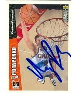 Vitaly Potapenko autographed Basketball card (Cleveland Cavaliers) 1996 ... - $14.00