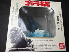 Rare!! 2000 BANDAI Godzilla Directory 2 King Kong vs. Godzilla  Figure J... - $44.88