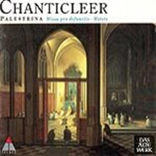 Palestrina by chanticleer
