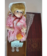 """CANDY  11""""  1980's RARE Porcelain Dynasty Doll - Brand New with Box - $19.99"""