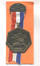 US Army Garmisch Medical Corps Congress 1986 Annual Volksmarch Medal Ger... - $8.00