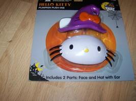 Hello Kitty Witch Push Ins Pumpkin Decorating Kit Halloween New - £11.32 GBP