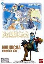 Nausica of the Valley of the Wind - Nausica riding on Kai Model Kit - $21.41