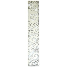 Judaica Mezuzah Case Aluminum Decorated Cut Off Plate 12 cm