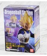 Bandai Dragon Ball Z Styling Vegeta Action Figure Detailed Sealed New - $16.99