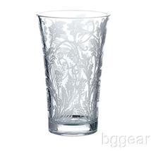 "Christofle Orangerie Vase 250 / 10"" Made in France - NIB - $425.00"