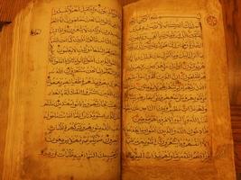 Casting Service for eleven days Muslim ritual with Koran. Remove curses, gossip - $333.33