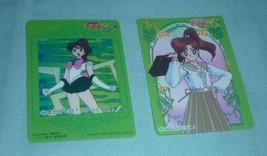 OFFICIAL JAPAN SAILOR MOON VINTAGE REGULAR PLASTIC CEL CARD W  JUPITER M... - $7.00