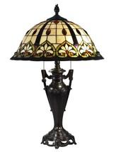 Table Lamp DALE TIFFANY KERNE 2-Light Fieldstone - $559.00