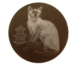 Cat design on polished slate plaque or stand GB351 - $27.66