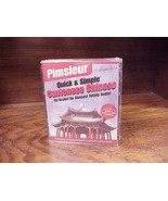 Pimsleur Quick and Simple Cantonese Chinese Language Learning CD Course,... - $6.50