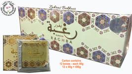 Bakhoor Raghba 12 boxes 40gx12 Ard Al Zaafaran ... - $48.00