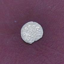 Islamic silver coin/Ottoman empire/Sultan Ahmed III 1115 AH- 1703 A.D. (... - $30.00