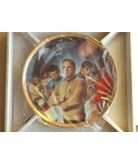 STAR TREK 25th Anniversary Commemorative Plate Captain Kirk by Thomas Bl... - $75.99