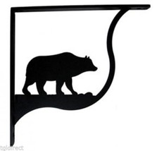 Wall Shelf Bracket Pair Of 2 Bear Pattern Wroug... - $37.99