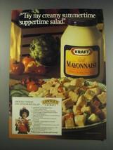 1991 Kraft Real Mayonnaise Ad - recipe for Smoked Turkey and Artichoke Salad - $14.99