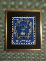 "Framed & Matted MENORAH POSTAGE STAMP NEEDLEPOINT Wall Hanging - 15.5"" x... - $14.85"