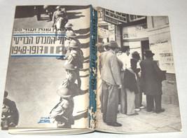 1968 3 Book Set in Box Photographed History of Eretz Israel Hebrew Judaica image 13