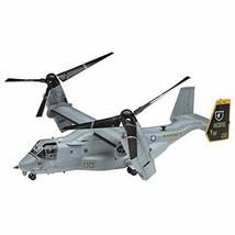 Hasegawa 1/72 MV-22B Osprey USMC US Navy Model Kit E41 Japan New - $36.32