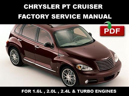2006 Chrysler Pt Cruiser Owners Manual