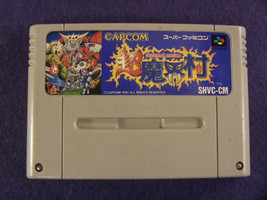 Cho Makaimura ~ Super Ghouls 'n Ghosts (Nintendo Super Famicom SFC, 1991... - $15.86