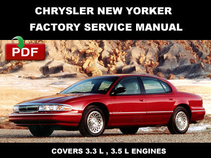 1994 chrysler lhs manual various owner manual guide u2022 rh justk co 1999 Chrysler New Yorker 1994 Chrysler New Yorker Problems