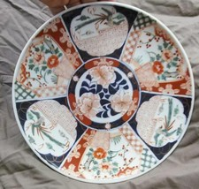 Old Vintage Oriental Asian Japanese Imari Porcelain Charger Plate  - $95.00