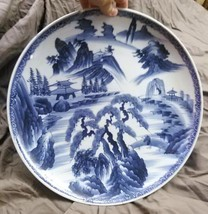 Large Old Vintage Chinese Export Canton Porcelain Charger Plate - $73.50