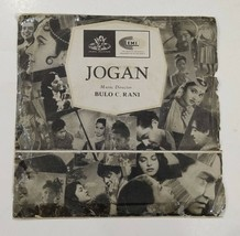 "Jogan Bollywood Vinyl Ep 7"" Record OST Angel Record,Music By Bulo C.Rani... - $26.99"