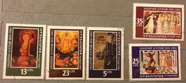 Stamps Bulgaria 1981 Paintings by Zachary Zograf 2739A-2739E 5 Stamps set - $10.00