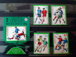 Stamps Bulgaria 1985 soccer Football Sport 1986 World Cup Championships ... - $10.00