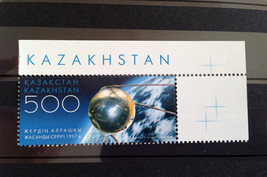 Stamps Kazakhstan 2007 50th anniversary of first artificial satellite - $19.12