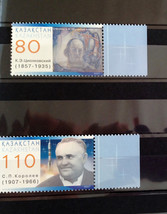 Stamps Kazakhstan 2007 Space Tsiolkowski Korolev 2 stamps set - $10.00