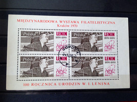 Stamps Poland Polska 1970 Luna 9 Cracow International Philatelic Exhibition - $10.00
