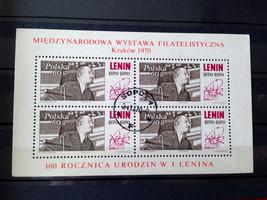Stamps Poland Polska 1970 Luna 9 Cracow International Philatelic Exhibition - $10.00
