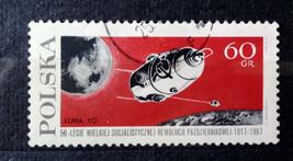 Stamps Poland Polska 1967 Space Luna 10 - $10.00