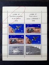 Stamps Romania 1971 Space Luna 17 1 SS souvenir sheet - $20.12